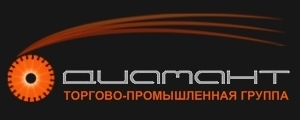 Торгово - промышленная группа «Диамант»